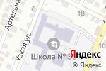 Схема проезда до компании Средняя общеобразовательная школа №36 в Астрахани