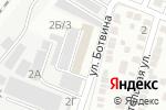 Схема проезда до компании Savstone в Астрахани