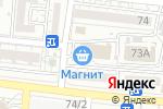 Схема проезда до компании Дарлинг в Астрахани