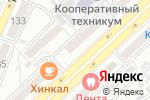 Схема проезда до компании Milton Street в Астрахани