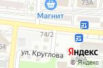 Схема проезда до компании Ателье в Астрахани