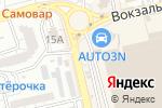 Схема проезда до компании Burger Box в Астрахани