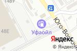 Схема проезда до компании Меркулова Е.В. в Астрахани