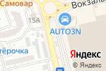 Схема проезда до компании Кис Кис в Астрахани