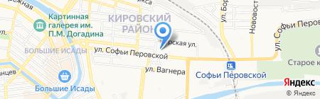 Дарлинг на карте Астрахани