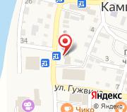 Центр социальной поддержки населения Камызякского района