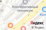 Схема проезда до компании Магия Декора в Астрахани