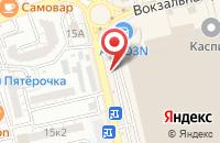 Схема проезда до компании Стейси Флори в Астрахани