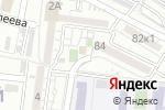 Схема проезда до компании Мастер Гриль в Астрахани