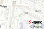 Схема проезда до компании Гениальный малыш в Астрахани
