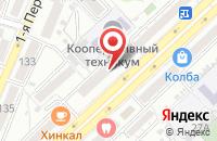 Схема проезда до компании ТехноСток в Астрахани