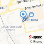 Телефон доверия на карте Астрахани