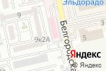 Схема проезда до компании Телефон доверия в Астрахани