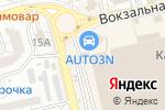 Схема проезда до компании DoL-сервис в Астрахани