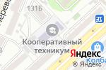 Схема проезда до компании КооператорЪ в Астрахани