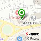 Местоположение компании Школа ногтевого искусства Оксаны Сивогривовой