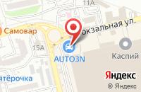 Схема проезда до компании Строй-Контроль-Астрахань в Астрахани