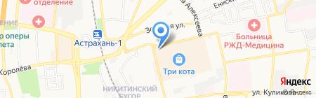 Dolservice на карте Астрахани