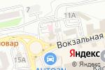Схема проезда до компании Vape Edge Custom в Астрахани