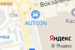 Схема проезда до компании Kissa в Астрахани