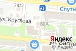 Схема проезда до компании СервисСтройМонтаж в Астрахани