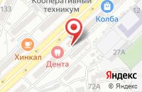 Схема проезда до компании Краски Юга в Астрахани