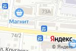 Схема проезда до компании Стоматолог в Астрахани