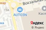 Схема проезда до компании Колорит в Астрахани