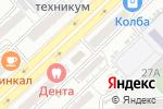 Схема проезда до компании Pro_Ремонт в Астрахани