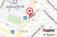Схема проезда до компании ФОРЕВЕР в Астрахани