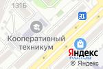 Схема проезда до компании Балконный рай в Астрахани