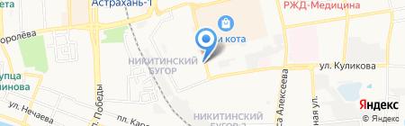 Солнечный город на карте Астрахани