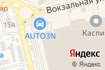 Схема проезда до компании Магазин спортивной одежды в Астрахани