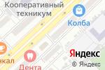 Схема проезда до компании По лит.ru в Астрахани