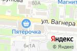 Схема проезда до компании Суши Тако в Астрахани