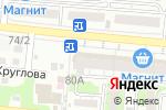 Схема проезда до компании Салон часов в Астрахани