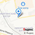 Mozart на карте Астрахани