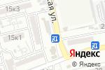 Схема проезда до компании Царский в Астрахани