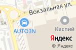 Схема проезда до компании 5.25 Программы в Астрахани