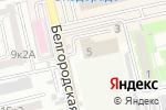Схема проезда до компании Пожарная часть №2 в Астрахани