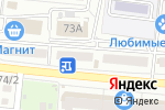 Схема проезда до компании Библиотека №9 в Астрахани