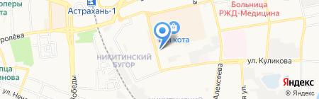 Пожарная часть №2 на карте Астрахани