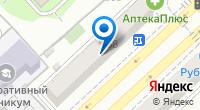 Компания Арфа-ТУР на карте