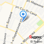 Аркада на карте Астрахани
