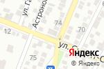 Схема проезда до компании Пивной Причал в Астрахани