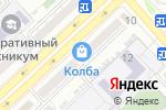 Схема проезда до компании AutoDiamond в Астрахани