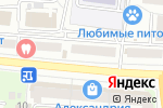 Схема проезда до компании Магазин нижнего белья в Астрахани