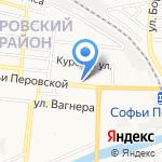 Сеть магазинов одежды и обуви на карте Астрахани