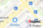 Схема проезда до компании Союшка в Астрахани