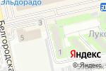 Схема проезда до компании Ортодонт центр в Астрахани